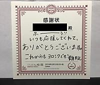 Img_5934_2